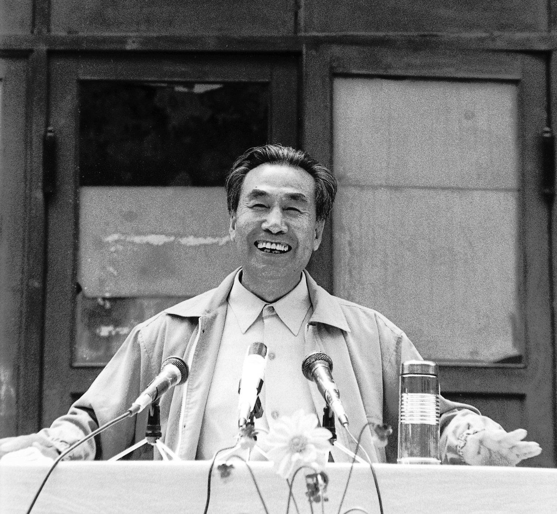 dr Pang Ming grondlegger zhineng Qigong